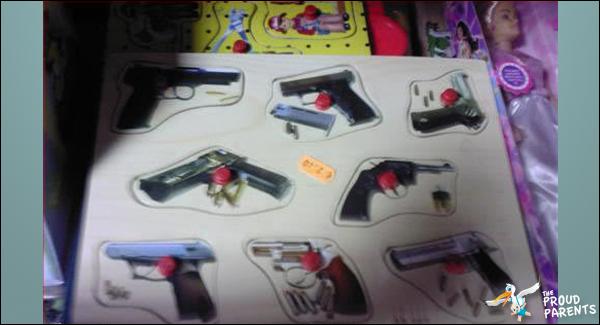 gun-jigsaw