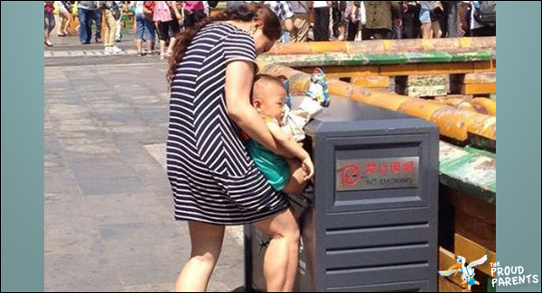 parent-fail-3